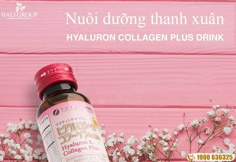 collagen plus fine japan